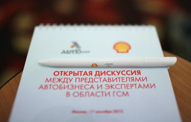 19/09/2013 «Шелл» и «Автобосс»: анализ работы двигателей в зимний период.